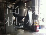 SZG-3000 合成树脂专用双锥回转真空干燥机