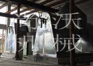 SZG-10000型 定制双锥真空干燥机发货调试