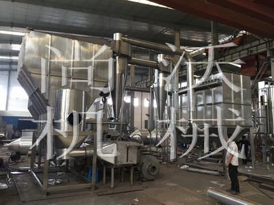 过硫酸铵 定制沸腾干燥机